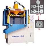 铝制品冲边机|铝制品切边机|压铸铝件冲边机