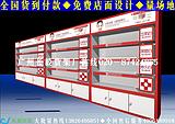 ▇▇▇广州长毅产品展示柜图片样品展示柜图片烤漆展示柜▇▇▇