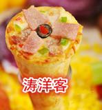 甜筒披萨加盟优势甜筒披萨的制作过程
