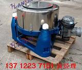供应东莞甩干机,大型专用离心脱水机就在东莞环鑫机械
