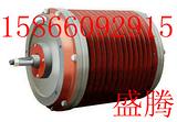 工厂直销滚筒电机 YGJ滚筒电机价格及其厂家
