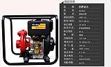 供应3寸柴油高压泵 HS30PI