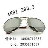 近视成镜ANSIZ80.31标准项目检测