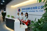 深圳CNAS授权CE认证机构