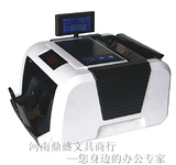 河南鼎盛文具商行供应康亿5188点钞机郑州市内免费送货