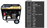 柴油发电机hs6500e3价格