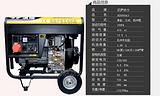 柴油发电机价格hs6500x3