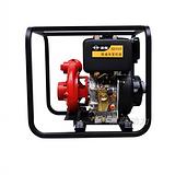 汉萨柴油水泵hs30pi