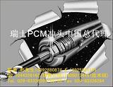 PCM攻丝夹头旋转拉刀
