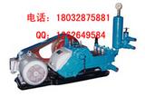 广州BW-320型大流量泥浆泵最优惠价格最优质产品