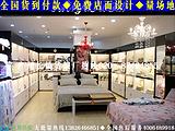 ▇▇▇广州长毅家纺店展示柜设计图▇▇▇