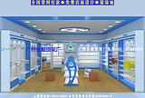 广州长毅童装店装修风格设计图