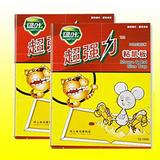 武汉老鼠药  彻底消灭老鼠   高效安全环保