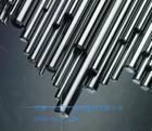 Q345E 耐候鋼