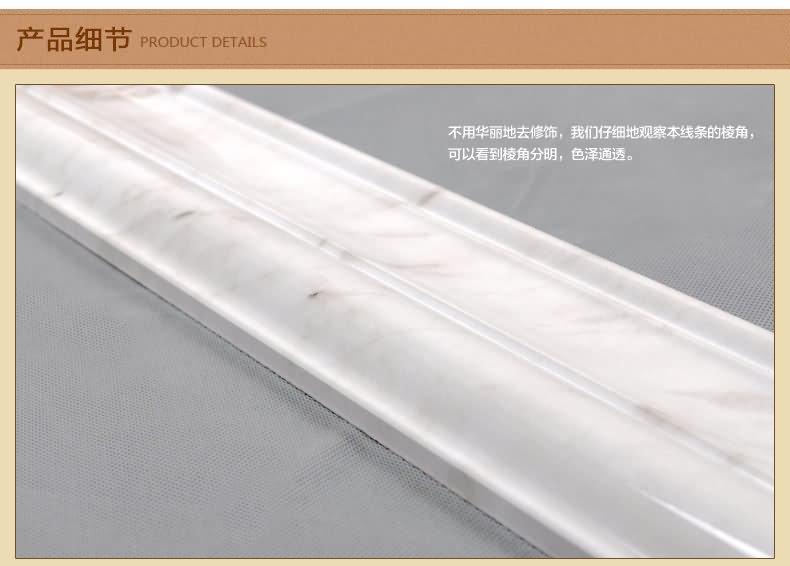 选择卓越品质 选择晶亮瓷砖 艺术线条瓷砖第一选择 安全环保,聚酯型人造大理石剔除辐射 制作严谨,引进德国现代数控切割打磨仪器 纹理清晰自然,进口环保170g原胶水转印纹理材料 牢固包装,高强度抗压环保泡沫箱 保养方便,PU环保透明树脂漆易于清洁