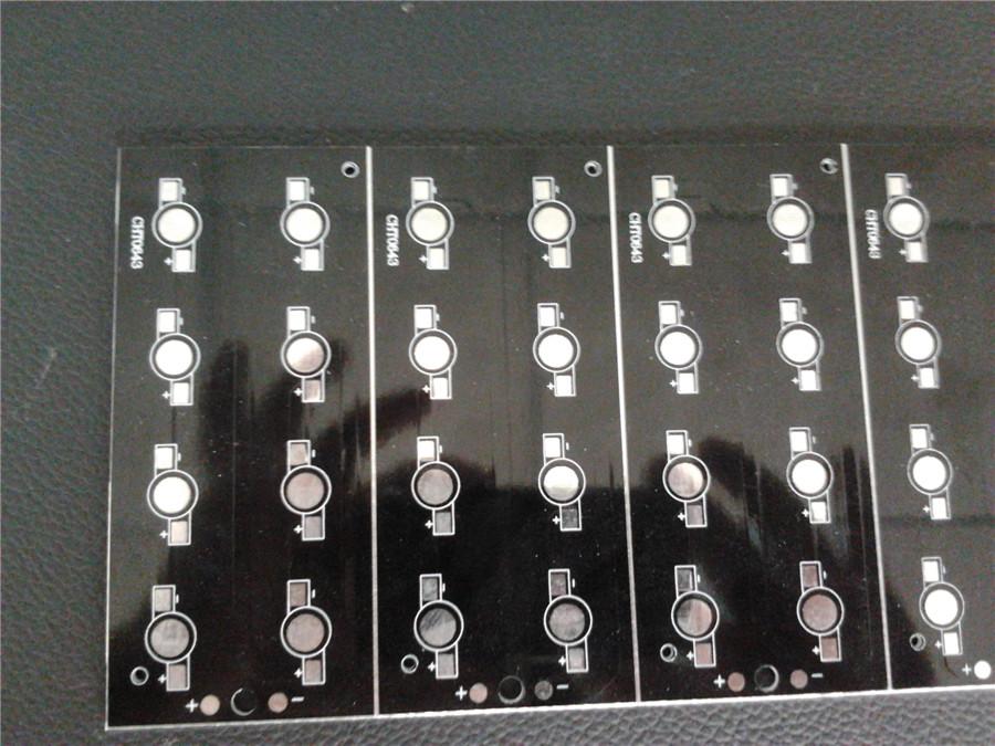 江门市江海区创辉特电子有限公司是一家研发、生产、销售为一体的铝基覆铜箔层压板、铝基线路板的企业。公司以生产高精密度单、双面、多层印刷线路板、铝基线路板及柔性线路板为主,全套引进先进的线路板生产设备及电子 ...[详细]