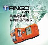 Tango有害气体检测仪,英思科气体检测报警器