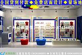 ▇▇▇广州长毅内衣店装修图香港内衣店装修效果图内衣店展示柜▇▇