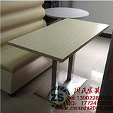 供应餐厅家具板式餐桌销售价格