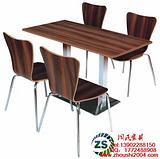 供应大庆餐厅家具曲木餐桌椅广州周氏家具厂生产定制