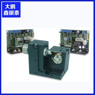 精品热销 cti-6231hb进口连续式激光扫描振镜 飞行打标振镜