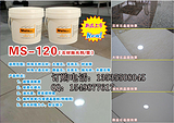 温州厂家批发全能石材抛光膏晶面效果好,厂价直销-广州美丽石材