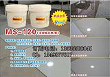 瑞安厂家批发全能石材抛光膏晶面效果好,厂价直销-广州美丽石材