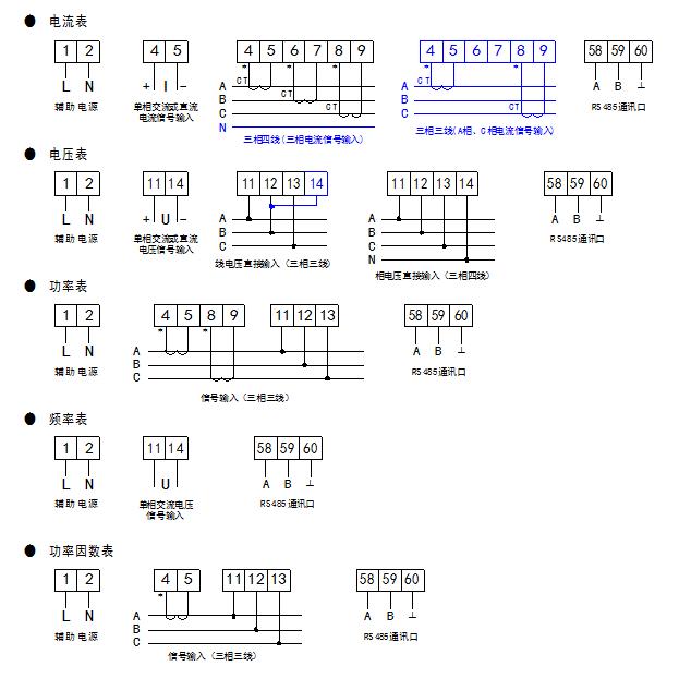 电路 电路图 电子 设计 素材 原理图 623_622