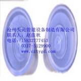 给水泵再循环多级节流装置-GD87多级节流装置厂家供应