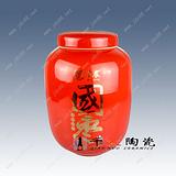 陶瓷蜂蜜罐 景德镇陶瓷密封罐子
