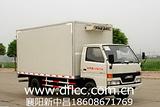 江铃冷藏车价格,冷藏车参数,冷藏车厂家襄阳新中昌