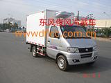 小型冷藏车,疫苗车,保鲜运输车厂家襄阳新中昌