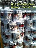 氯化橡胶漆品牌