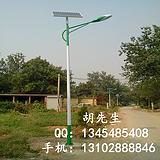 廊坊太阳能路灯价格,廊坊太阳能路灯厂家直销