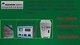 空调稳压器,空调稳压器价格