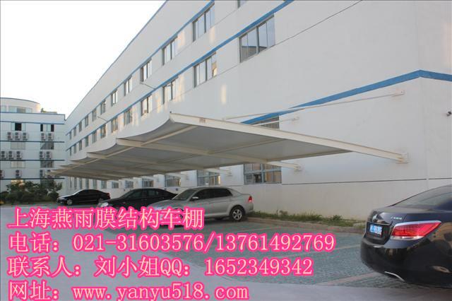 工程监理价格_上海停车场雨棚制作价格