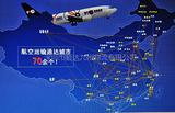 深圳航空公司提供东莞到长沙空运