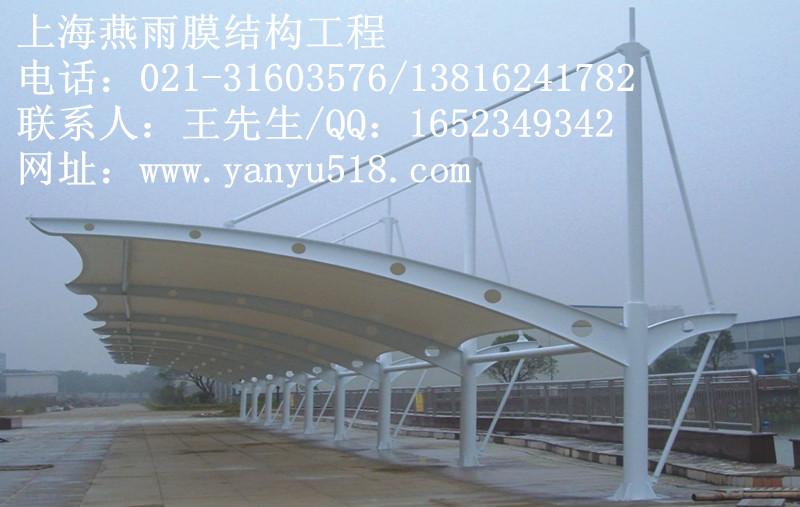 高速公路收费站.飞机场.火车站.码头.天桥.车站
