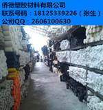 进口PPSU棒板  进口出厂价销售