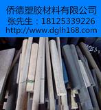 进口PPSU板材供应