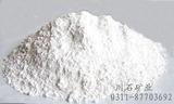 供应 白色重晶石粉 重晶石用途
