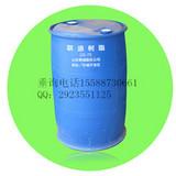 江苏南京最好的醇酸树脂厂家报价直销