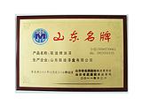 江苏最好的醇酸树脂厂家报价直销