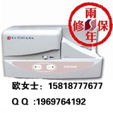 硕方SP300标牌机/SP300硕方标牌机/线号机