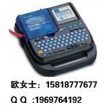 锦宫SR230C标签机/锦宫530C标签/锦宫标签机色带