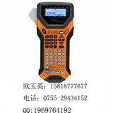兄弟标签机PT-7600/标牌机C-450P/佳能C-200T/ KINGJING 530C标签机