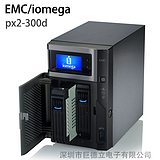 EMC px2-300d 4TB nas 网络存储服务器 企业级