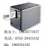 兄弟PT-9800PCN/MAXLM-390A/硕方SP300/硕方线号机TP-66I