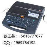 MAX线号打印机LM-390A,MAX LM-390A线号机