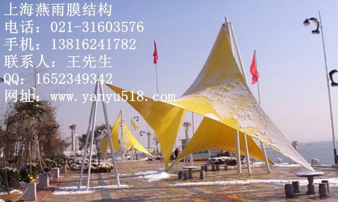 建筑,建材 无锡张拉膜结构景观图片|园林景观膜伞|燕